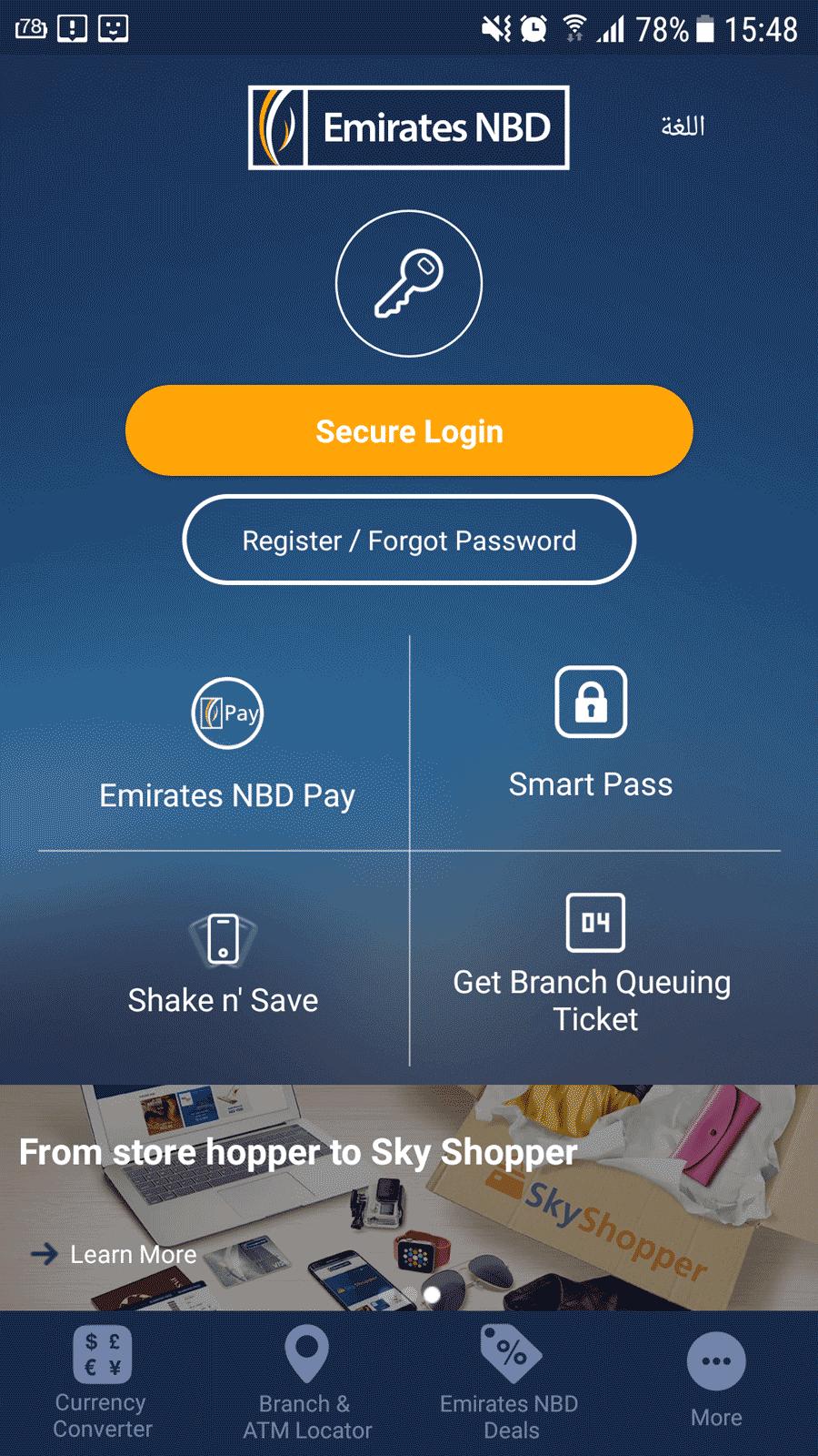 Скриншот мобильного приложения моего банка «Эмиретс-эн-би-ди»