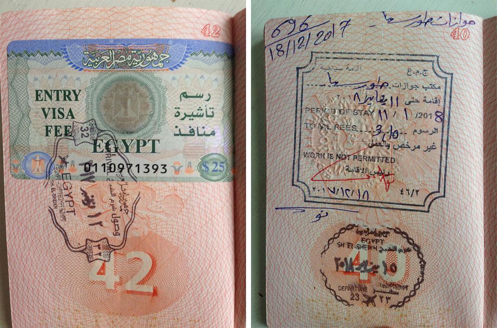 Виза в аэропорту стоит 25$. Поставить визу в визовом центре Эль-Тура — 20 фунтов (70 р.)