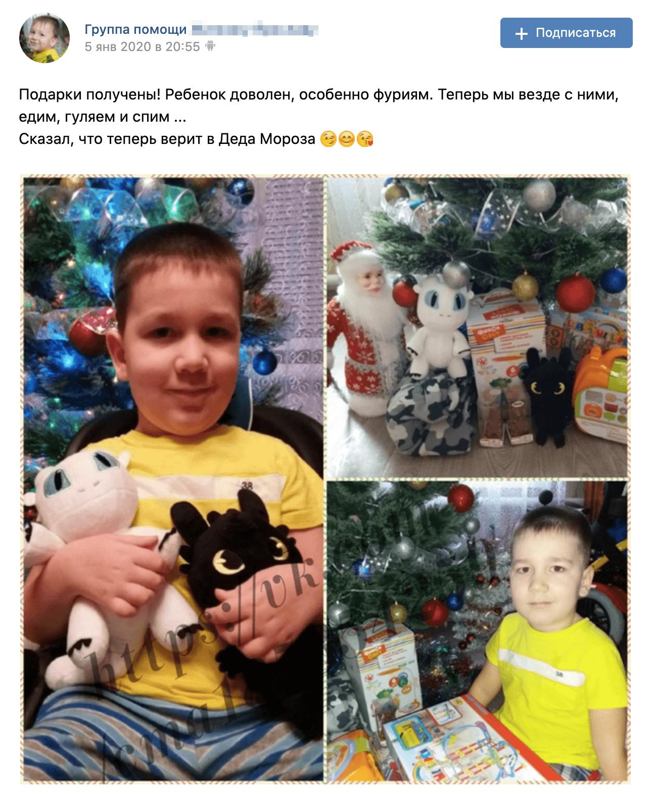 Сбор на лечение этого мальчика завершен, но мама продолжает вести группу, потомучто он по-прежнему болен. Думаю, это реальный аккаунт