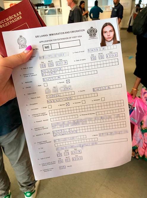 Лицевая сторона бланка заявления. Обратите внимание на пункт 14: если вы в первый раз продлеваете визу, здесь нужно указать два месяца, если второй — три месяца