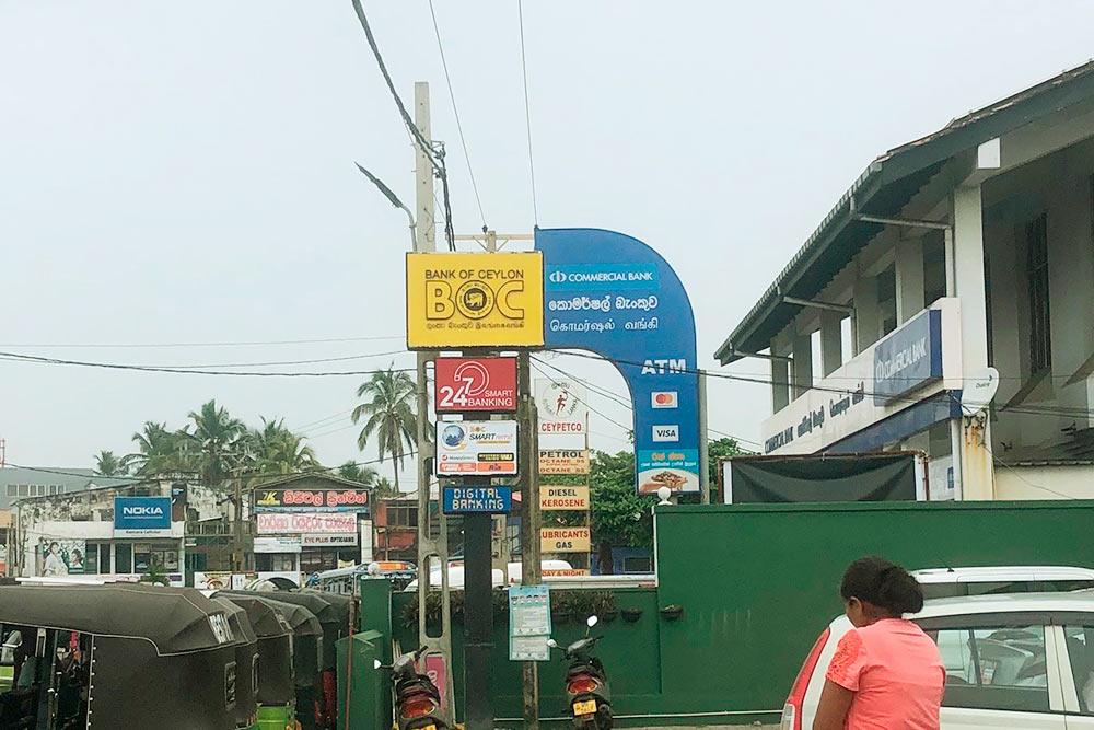 Табличка государственного банка Bank of Ceylon. Мы пользовались мультивалютной картой Тинькофф-банка, по которой можно снимать без комиссии от 100$ в местной валюте