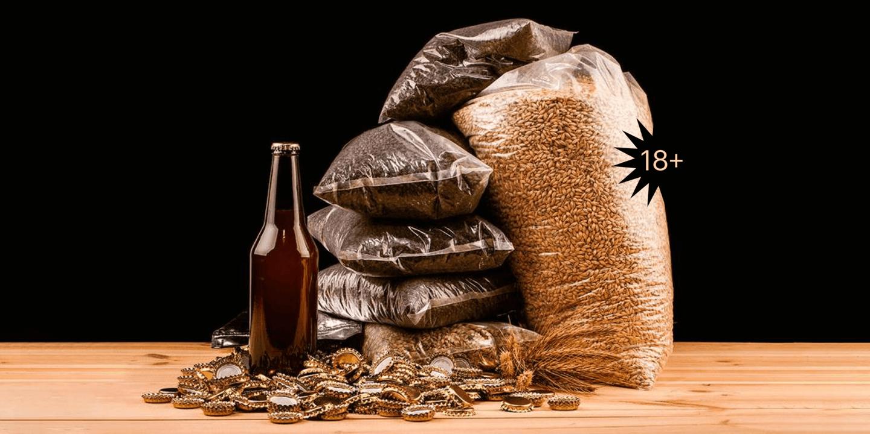 Как я варю зерновое пиво