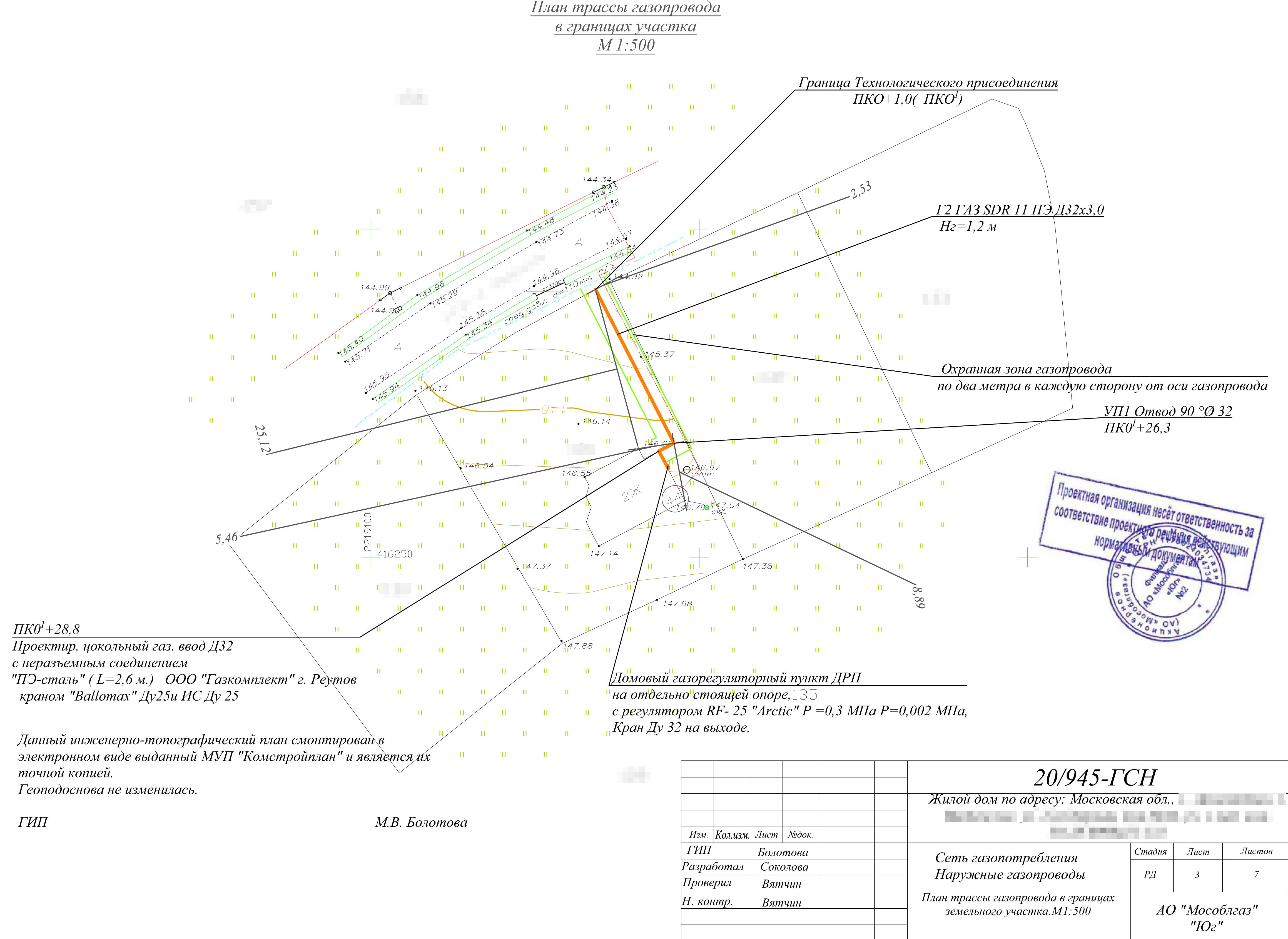 Таквыглядит проект монтажных работ на участке. Красная линия — проектируемый газопровод, салатовые — граница охранной зоны