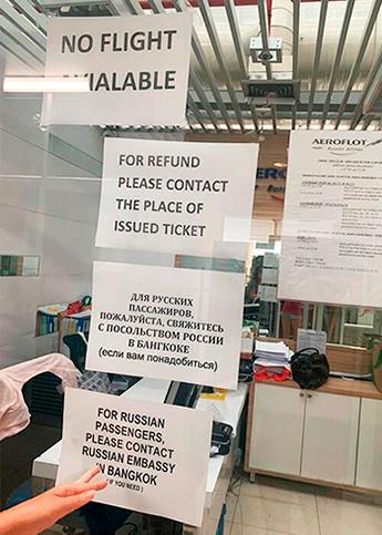 На закрытых дверях офиса «Аэрофлота» в аэропорту — объявления, что доступных рейсов нет