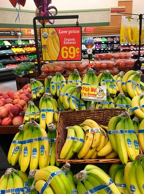 Органические бананы в томже магазине стоят немного дороже — 0,69$ за450г
