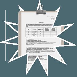 Бесит система расчета имущественных налогов