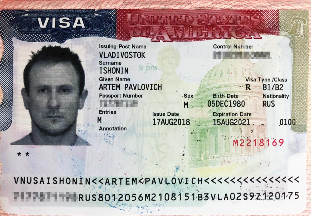 Виза, которую я получил вконсульстве США воВладивостоке