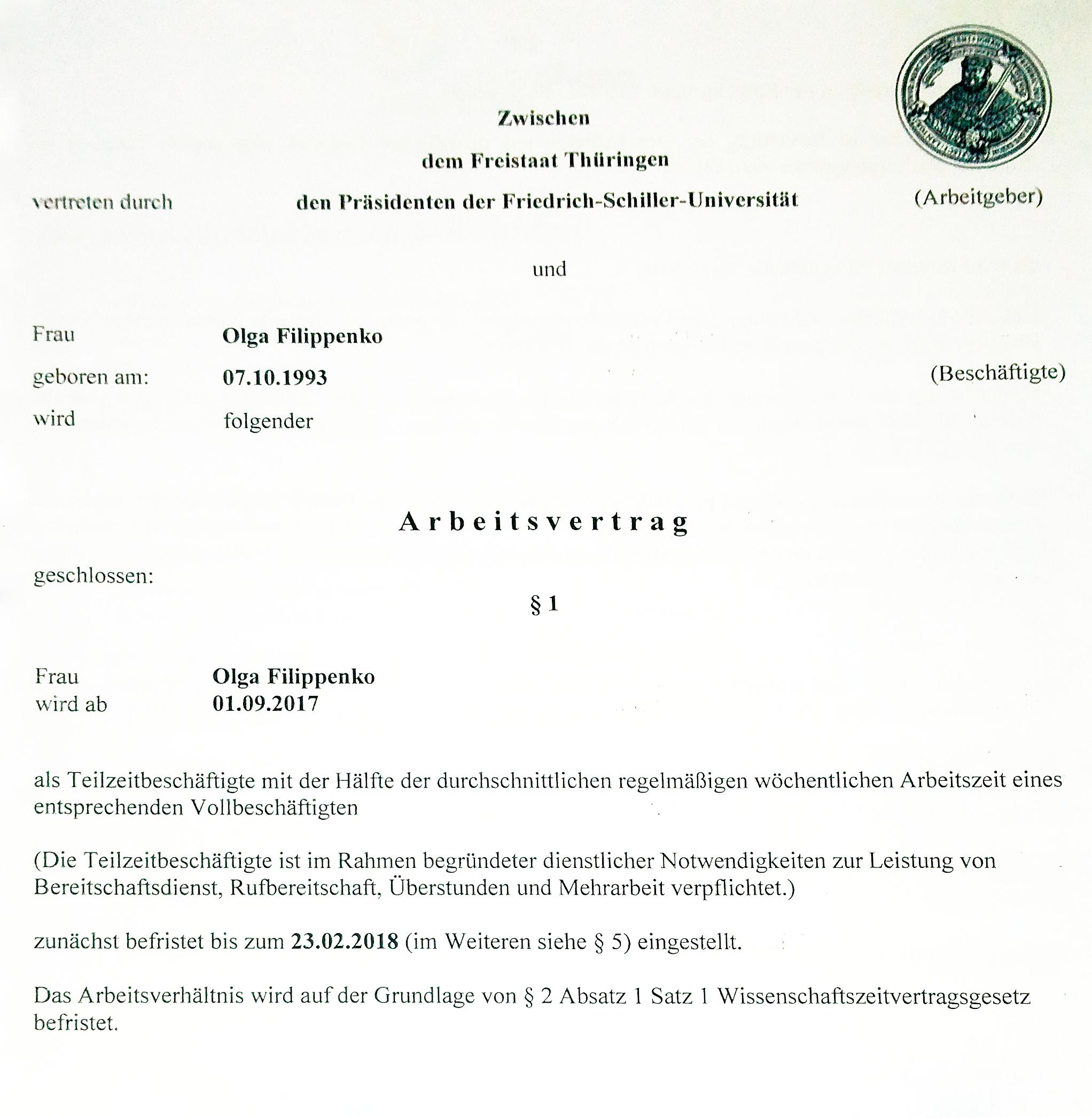 Отрывок из моего рабочего контракта. Он заключен между мной и федеральной землей Тюрингия в лице президента Йенского университета
