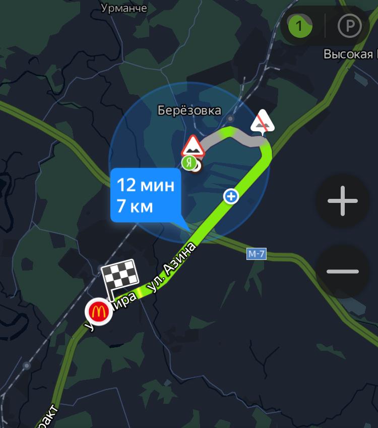 Из дома до Казани я еду 15 минут, потомучто по лесной дороге не получается ехать быстро. На самом деле расстояние всего 7 км