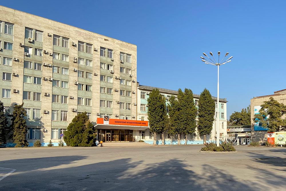 Таганрогский металлургический завод — один из главных промышленных работодателей города