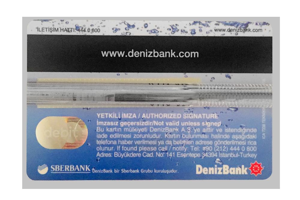 Однажды Сбербанк купил турецкий «Дениз-банк». Теперь это написано мелким шрифтом на всех картах банка и его рекламной продукции