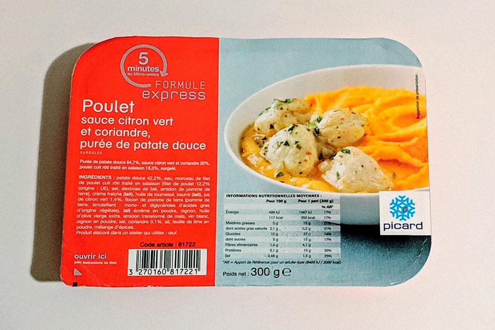 Курица в соусе из лайма и кориандра с пюре из сладкого картофеля в магазине «Пикар» стоит 2€ (142рубля)