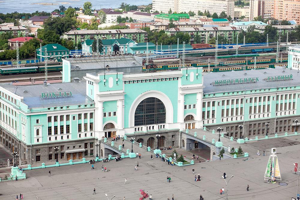 Новосибирск-главный. Фото: Максим Ретивых