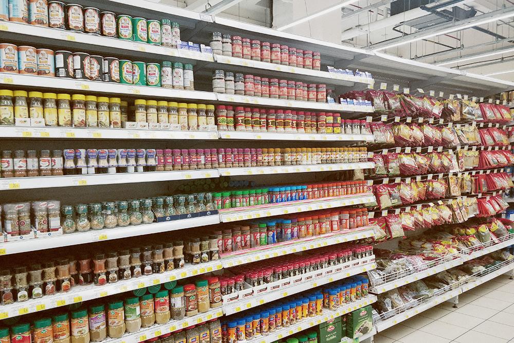 В Саудовской Аравии, как и во всех ближневосточных странах, в супермаркетах просто огромное количество специй