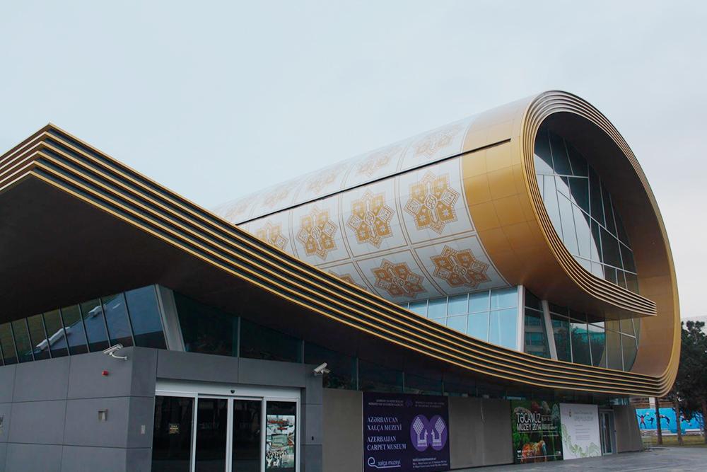 Музей ковра — в виде ковра
