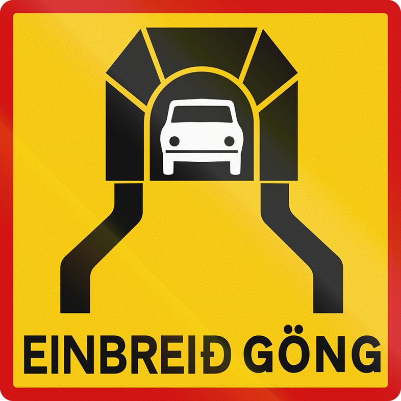 Предупреждение о въезде в тоннель