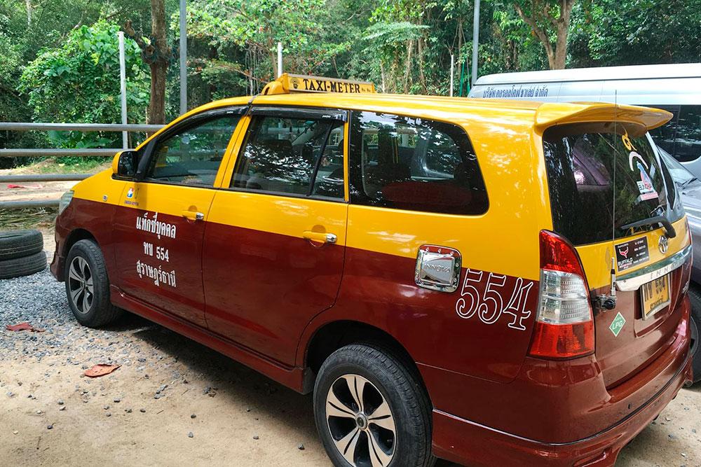 Ездить на такси на Самуи комфортно, но дорого. Машины всегда чистые и с кондиционером