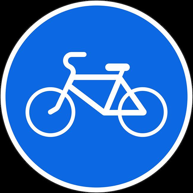 Велосипедная дорожка. Источник: ru.wikibooks.org