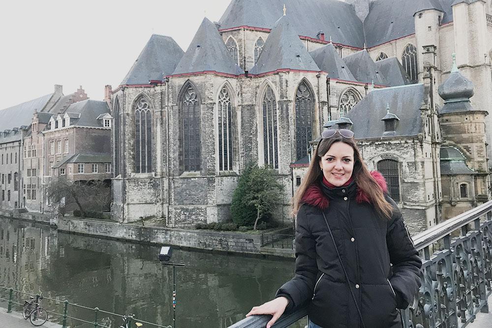 Это я в Генте, анафоне— церковь Святого Михаила