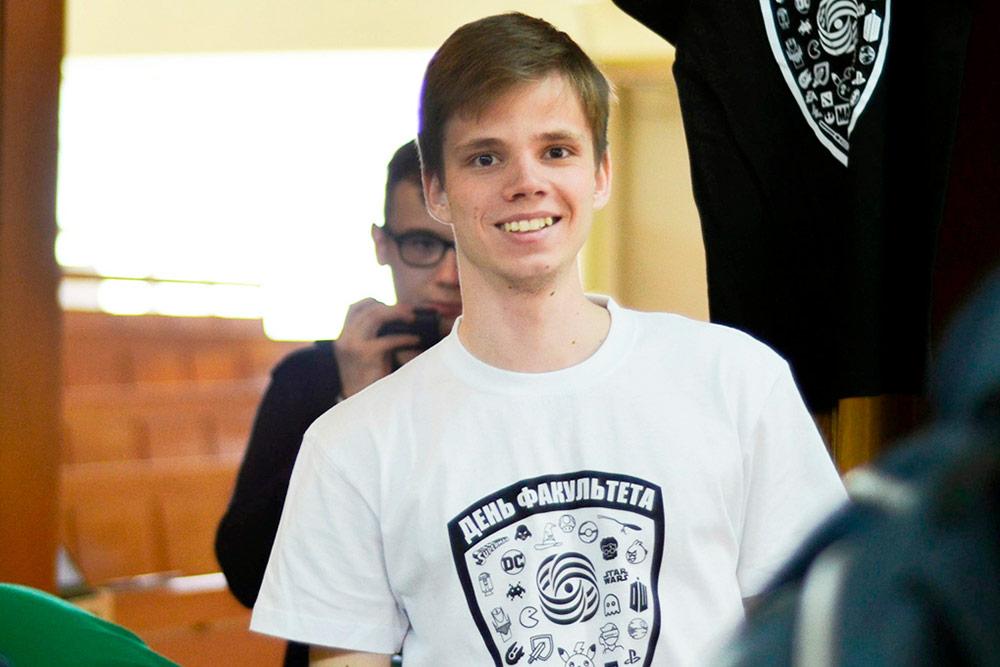 Мой сын Иван, студент второго курса факультета вычислительной математики и кибернетики МГУ