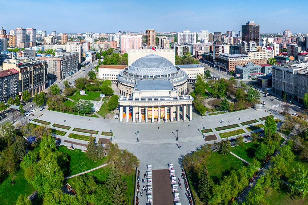 Это каноничный вид на город и оперный театр. Фото: Максим Ретивых