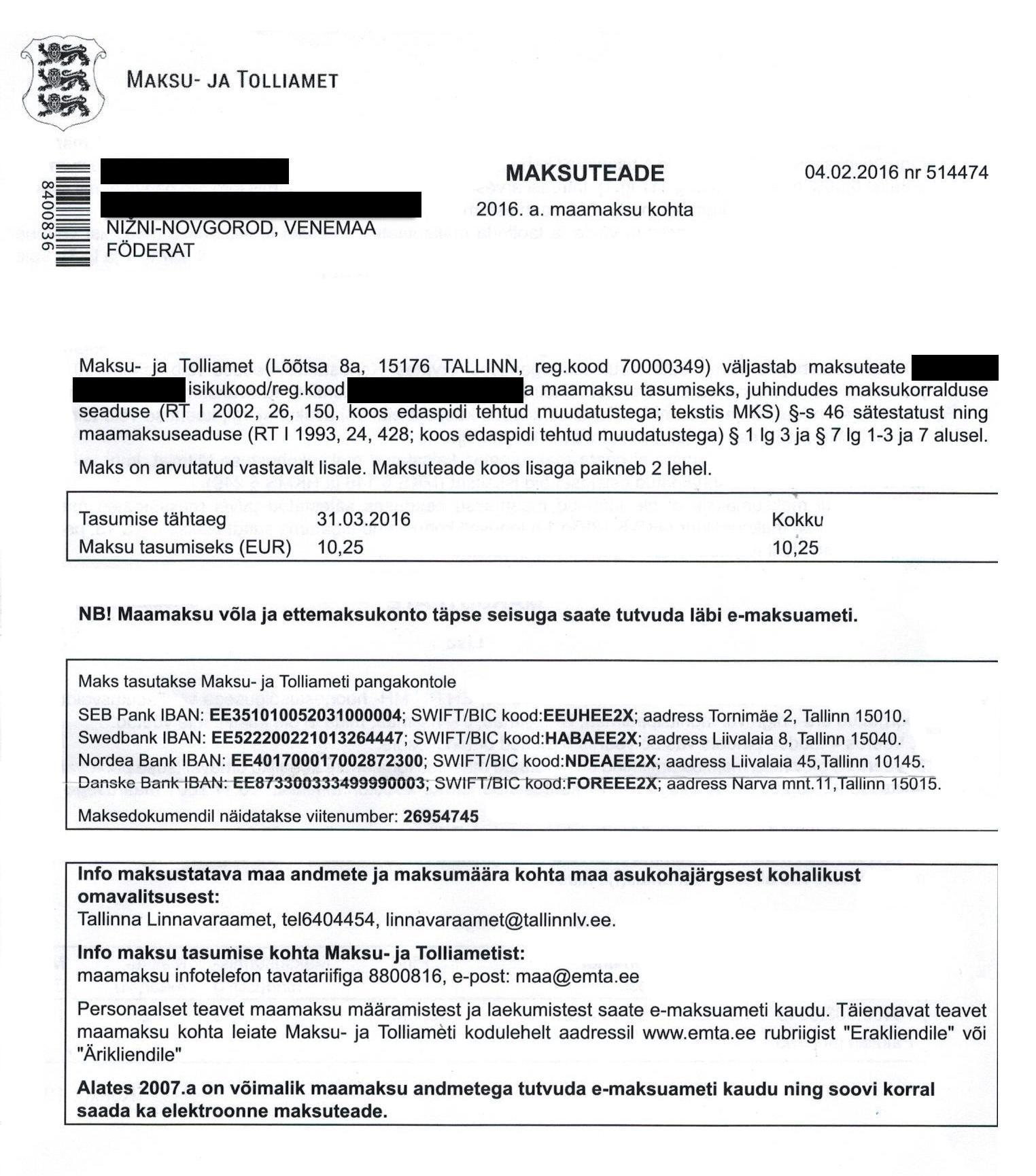 Налоговые квитанции я получаю по почте нароссийский адрес