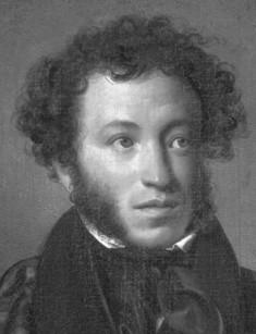 Сколько стоит напечатать Пушкина или Чуковского?