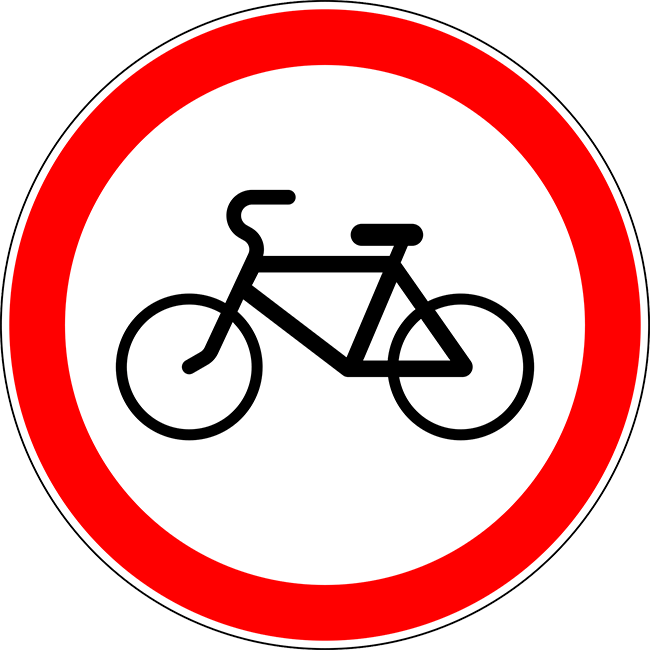 Велосипедное движение запрещено. Источник: ru.wikibooks.org
