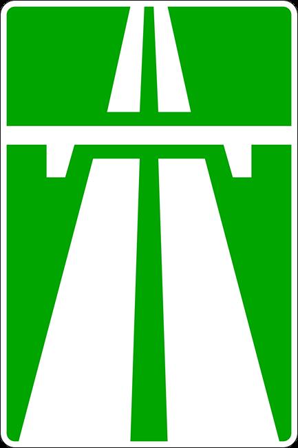 Автомагистраль. Для велосипедистов движение закрыто. Источник: ru.wikibooks.org