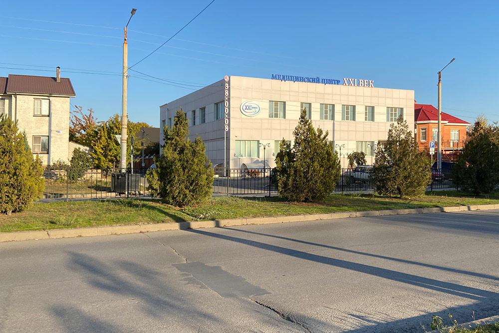 Филиал медицинского центра «XXIвек» рядом с моим домом. Здесь наблюдалась моя бывшая жена, когда была беременна