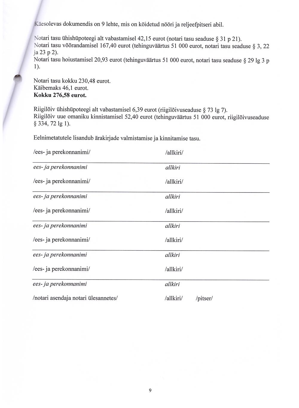 Лист договора со стоимостью услуг нотариуса игоспошлинами