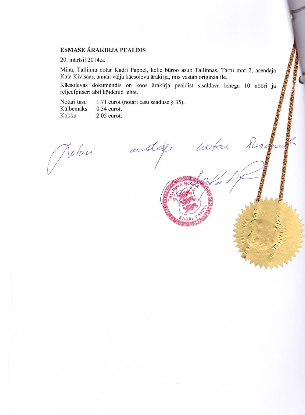 Последний лист договора с печатью и стоимостью изготовления бумажной копии
