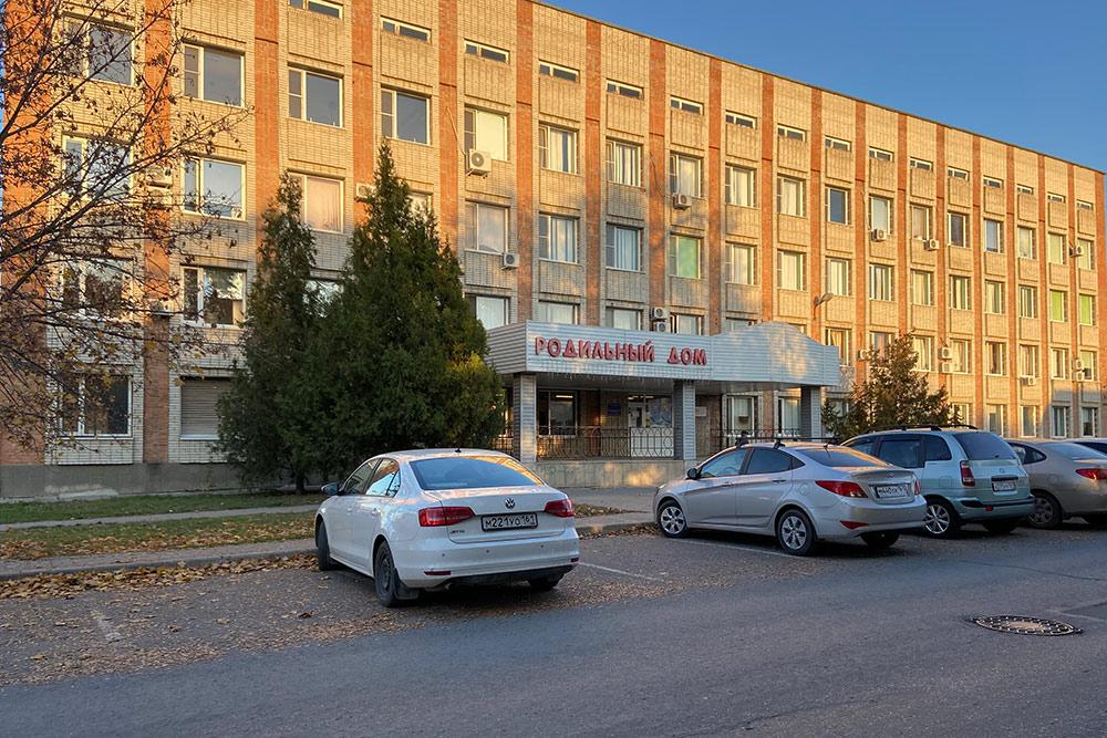 Многие таганроженки боятся попасть в местный роддом и предпочитают ехать рожать в ростовский НИИАП или перинатальный центр