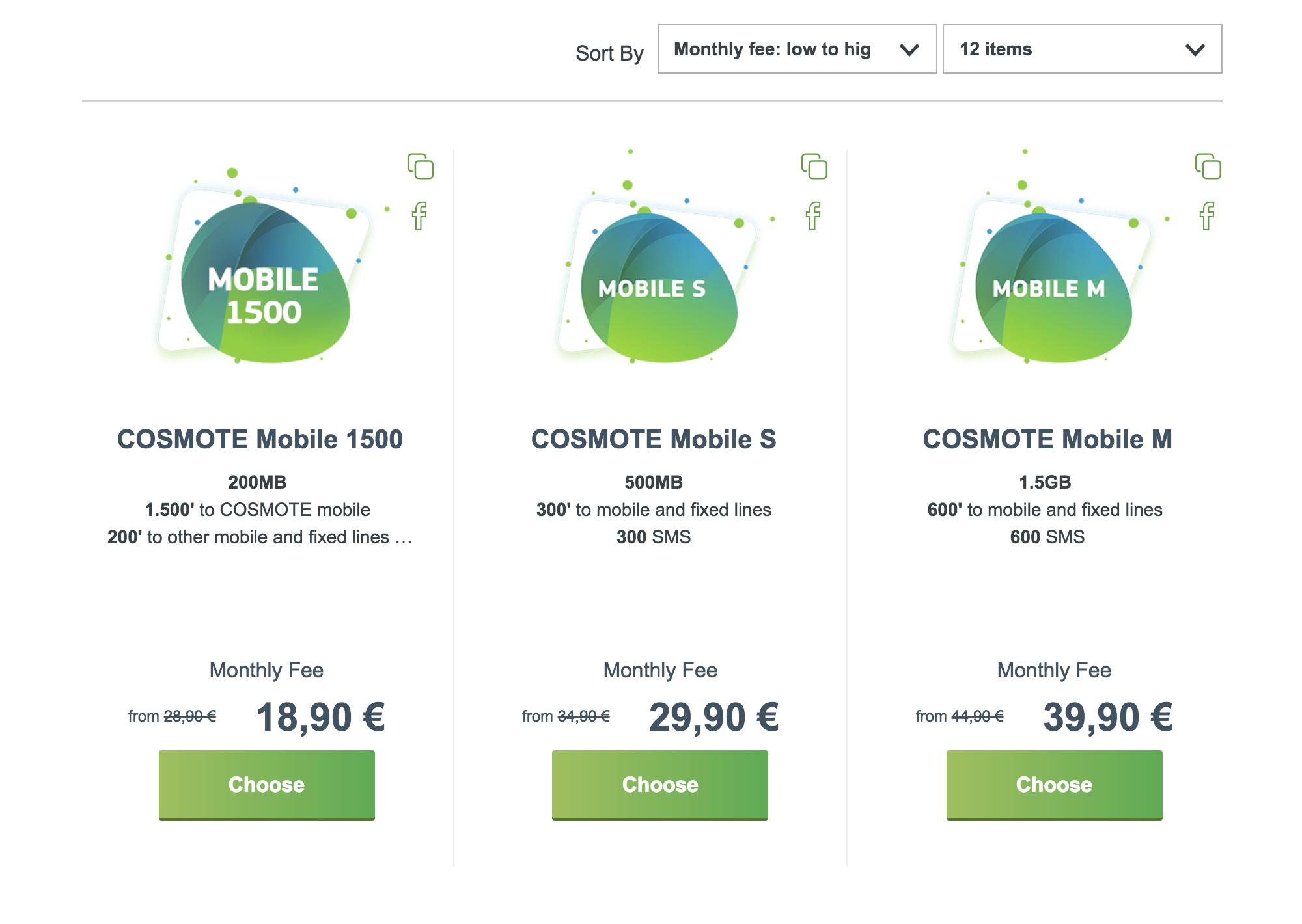 Самые дешевые тарифы оператора «Космотe»