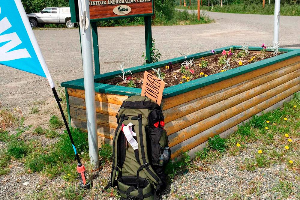 Еще с собой у меня был маленький рюкзак на 30 л длякоротких вылазок, например, в горы
