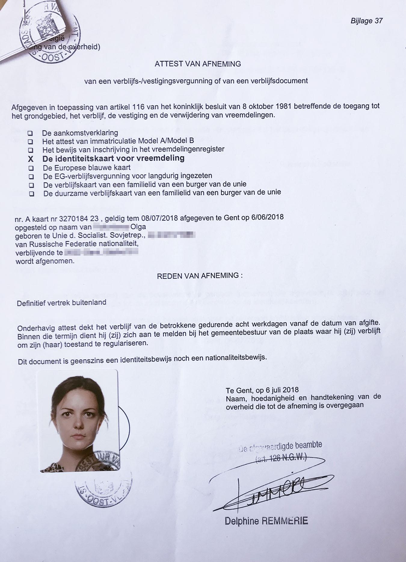 Подтверждение о приеме документов дляполучения ВНЖ Бельгии