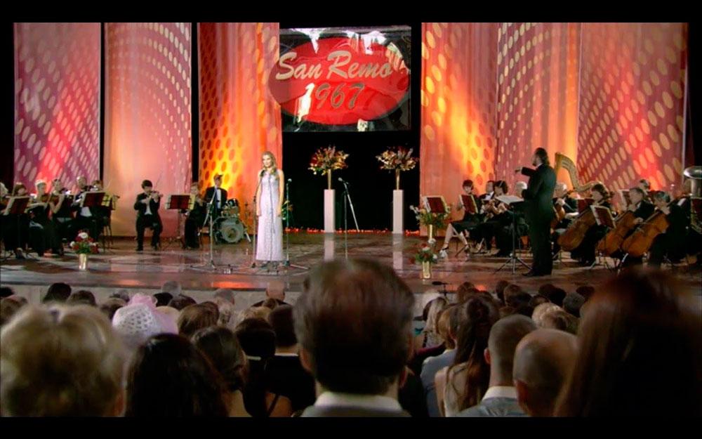 Кадр из сериала. Сан-Ремо 1967года снимали в Ялте в 2011году. Источник: ivi.ru