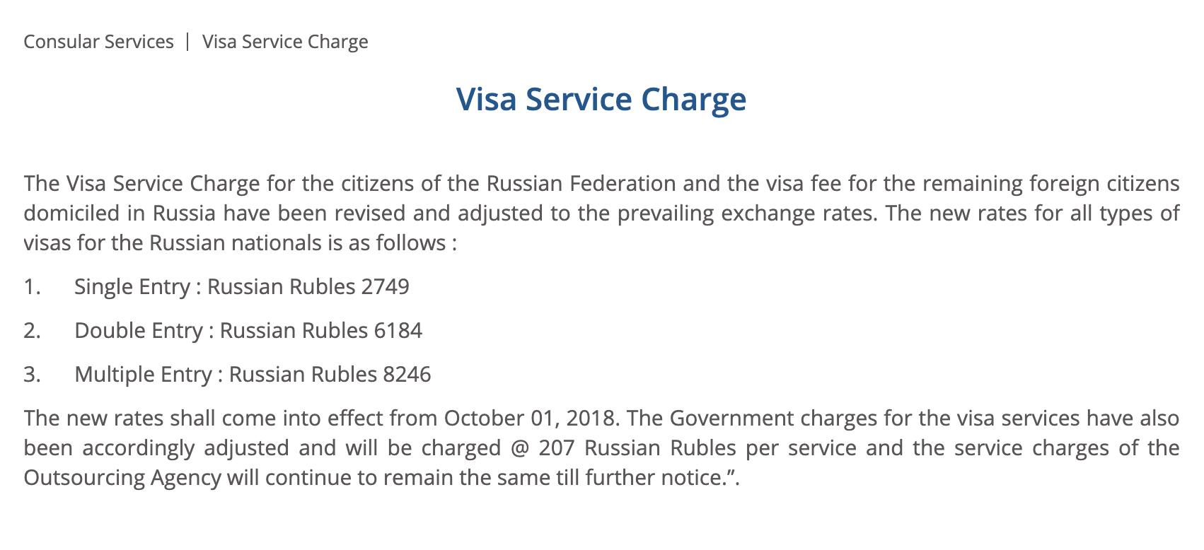 Цены на визу. Они меняются в зависимости от колебаний курса доллара. Проверяйте актуальную цену перед подачей на визу на официальном сайте консульства