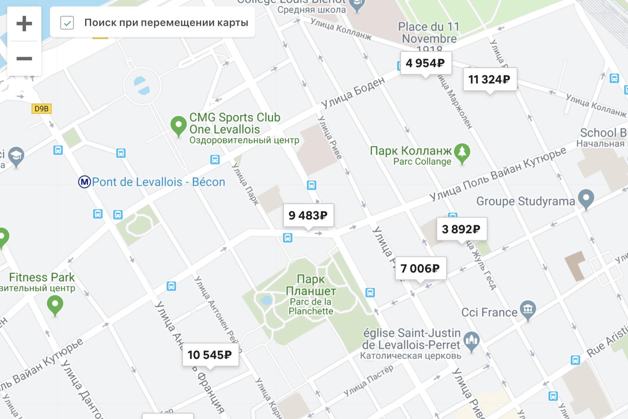 Леваллуа-Перре — спокойный и красивый район между бульваром Периферик и набережной Сены. Но квартира на «Эйр-би-эн-би» здесь стоит в среднем 80€ в сутки