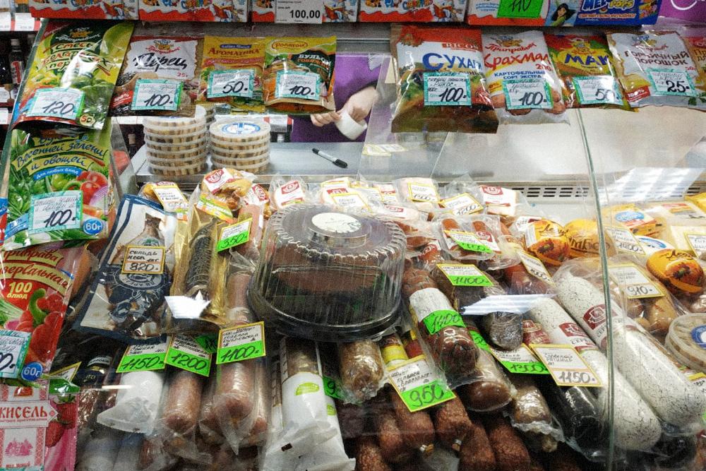 Колбаса стоит 950—1400 рублей за кг