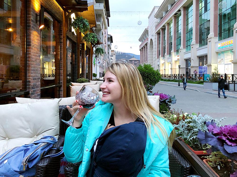 Обед на веранде ресторана «Гостидзе»