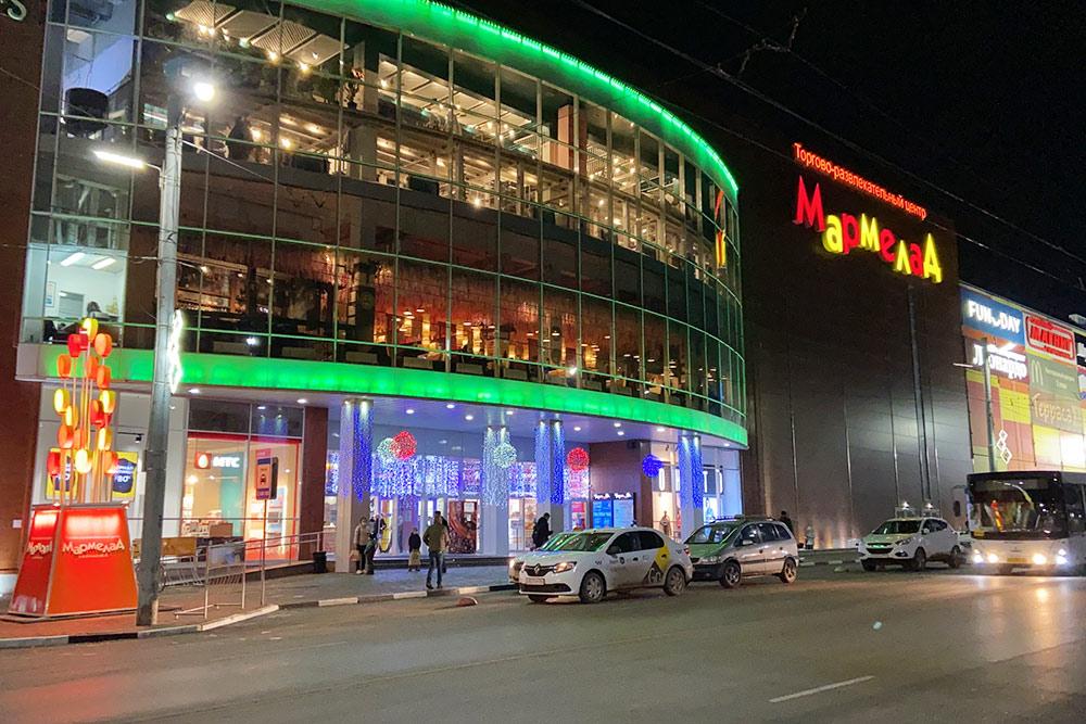 На дворе 23 ноября, вечерний «Мармелад» погружается в новогоднюю атмосферу