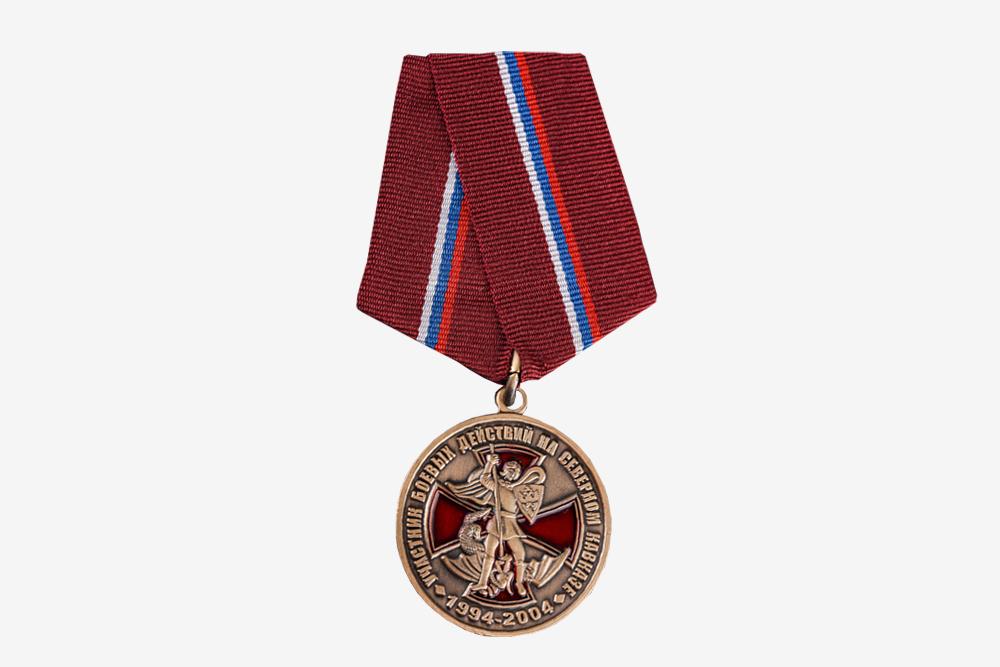 Медаль ветерана боевых действий на Северном Кавказе