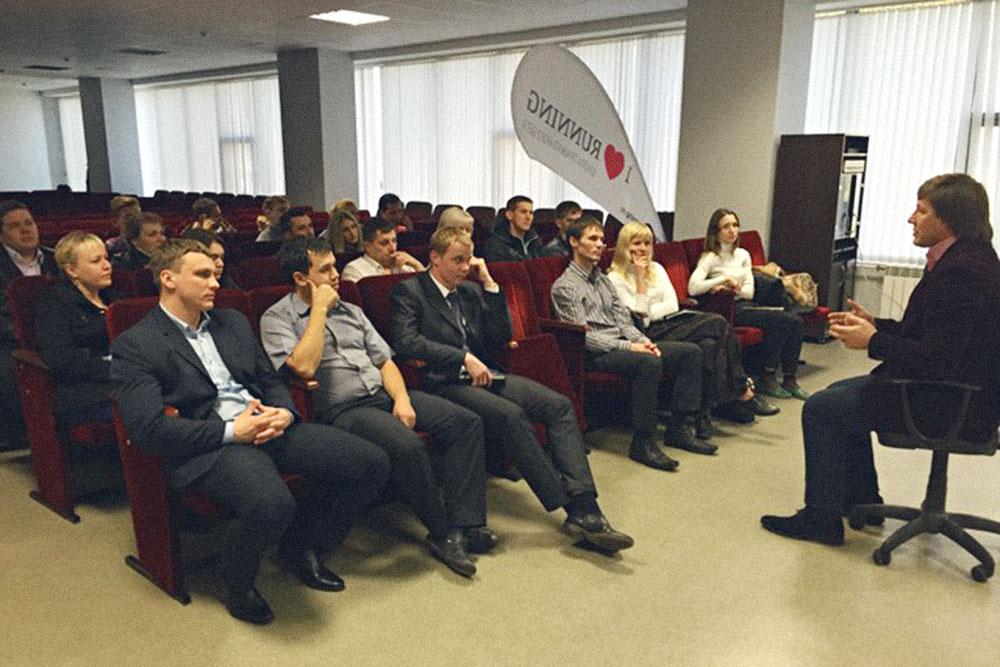 Андрей на обучении франчайзи в Москве. Два дня предпринимателю рассказывали о методике организации тренировок, поиске клиентов и продвижении