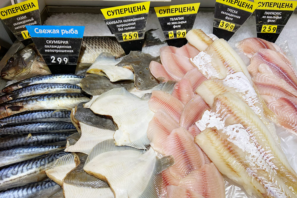Аппетитная на вид рыба, которую продают в «Перекрестке», иногда бывает не совсем свежей
