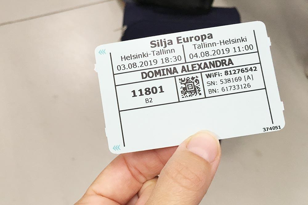 Этой картонкой я открывала свою каюту. На ней написан пароль от вайфая. Доступ к сети бесплатный, но есть лимит. На серфинг в соцсетях вполне хватит