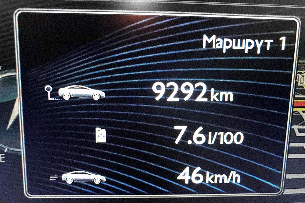 Средний расход топлива у моего Ситроена — 7,6 л на 100 км