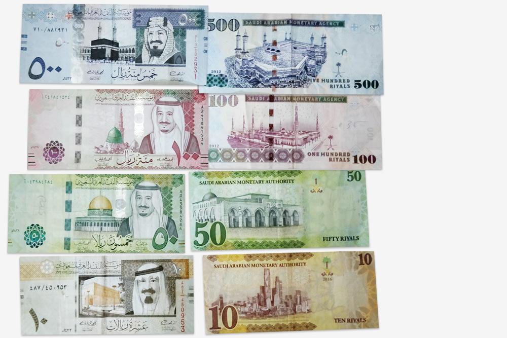 Национальная валюта Саудовской Аравии — саудовский риял