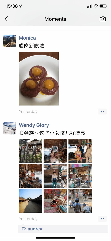 Китайцы публикуют в соцсетях фото еды, детей, встреч и покупок