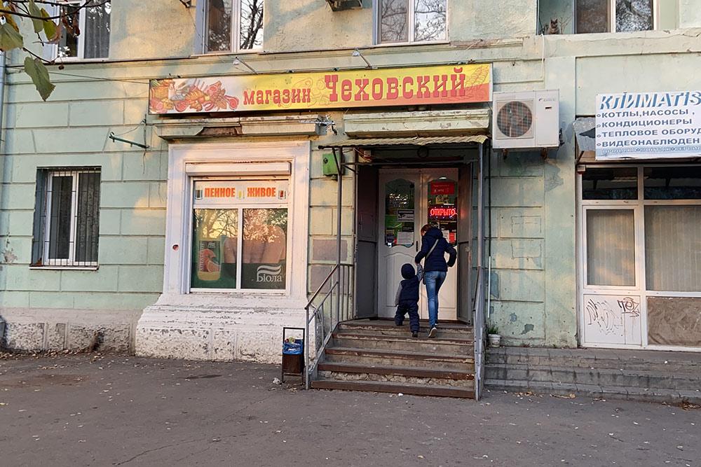 Даже продуктовый магазин из девяностых годов гордо носит название «Чеховский». Правда, с Антоном Павловичем это место никак не связано